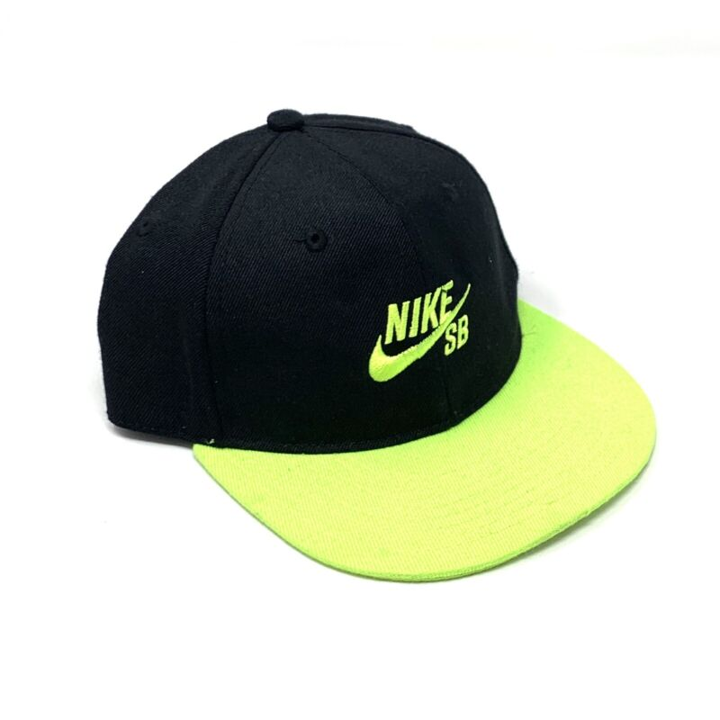 Nike SB Fitted Hat Youth One Size Black Yellow Skateboarding