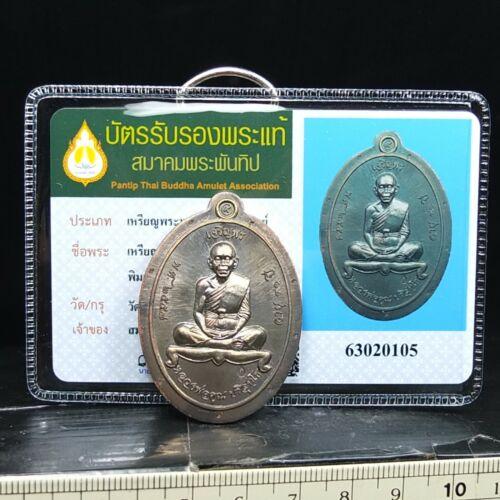 Card .Rien Jarenporn Bon 91 (Nuer Nava) LP Koon wat banrai  Thai buddhaamulet
