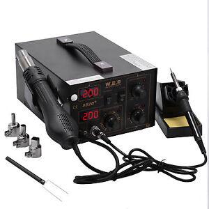 new 2in1 soldering iron rework station hot air gun solder welder digital disp. Black Bedroom Furniture Sets. Home Design Ideas