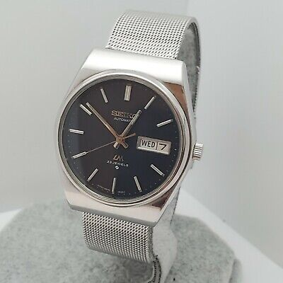 Vintage Seiko LM Lord Matic automatic men's watch 5606-8070 black dial 23J 1977