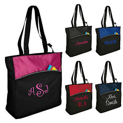 Personalized Tote Bag Bride Bridesmaid Gift Teacher Nurse Purse Wedding Zippered - Personalized Teacher Bags