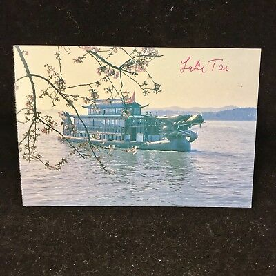 Vintage Post Card Dragon Boat M S  Spring And Autumn Wuxi China
