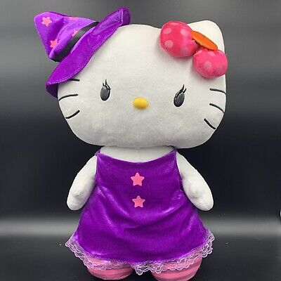"Huge Gemmy HELLO KITTY 24"" Plush Door Greeter Witch Halloween VHTF Sanrio"