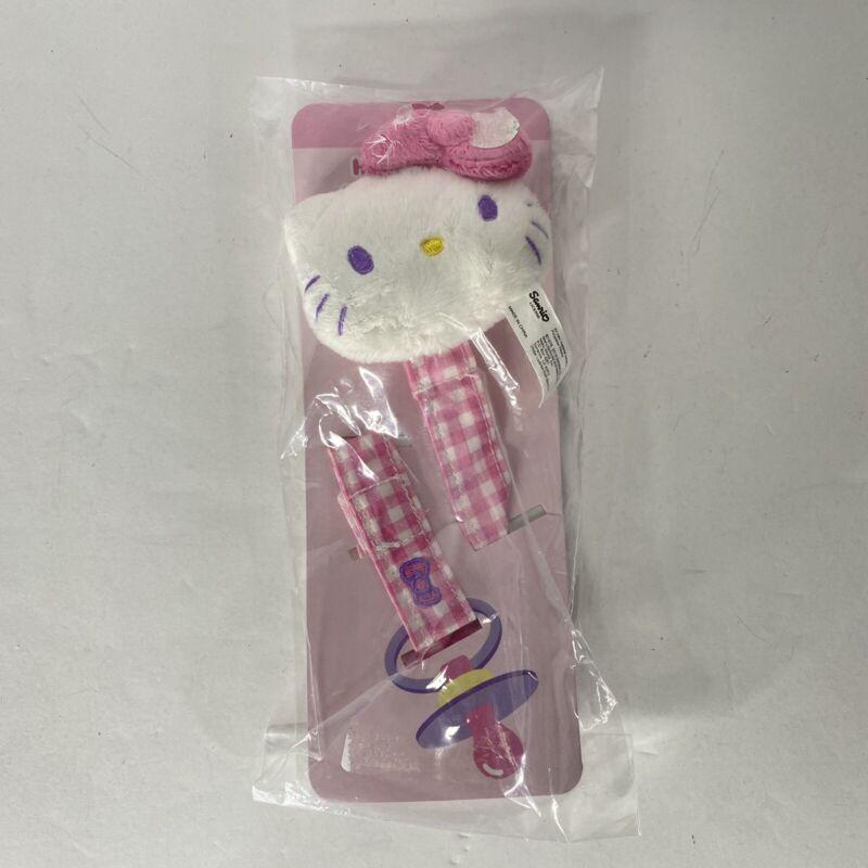 Hello Kitty Sanrio Pacifier Clip Soft