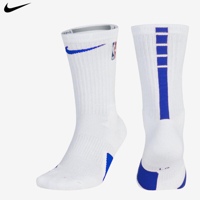 Fangoso Subtropical moneda  NBA Nike Elite Cushioned Basketball Crew White Royal Blue Socks SX7587-101  | eBay