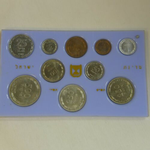 """1949 ISRAEL OFFICIAL MINT SET - 10 coins """"Nice and Original"""""""
