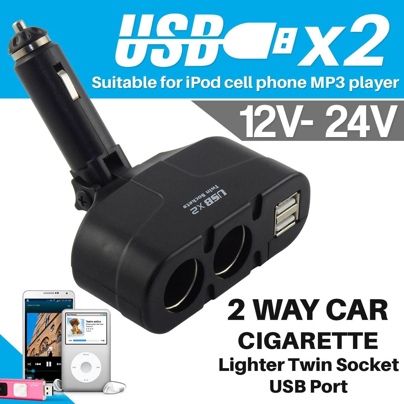 2 Way Car Cigarette Lighter Socket Splitter 12V Dual USB Cha