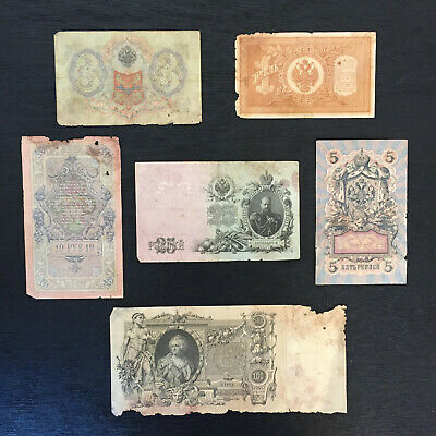 Russian Empire 1, 3, 5, 10, 25, 100 Rubles Banknotes 1898-1910 Collectible Money