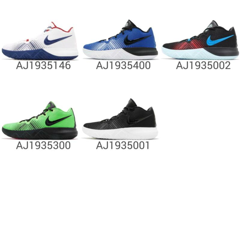 9e3d5d72a01f Nike Kyrie Flytrap EP Irving Zoom Air Phylon Mens Basketball Shoes Pick 1