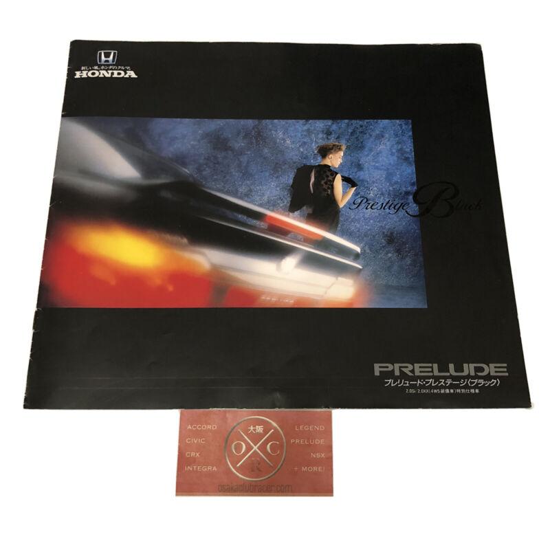88-91 Honda Prelude Prestige Black JDM Brochure Catalog OEM 87 89 90 Rare 2.0Si