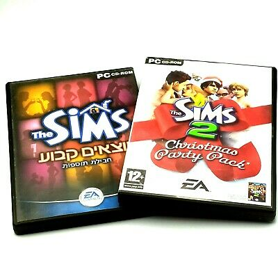 Sims 2 Christmas Party Pack & Sims Hot Date Expansion PC CD ROM Game - Lot Of 2 ()