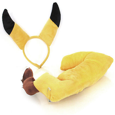 Ohren Schwanz für Kostüm Anime cosplay Pikachu Poke Karneval Fasching gelb