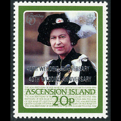 ASCENSION ISLAND. 1987 20c Ruby Wedding. Double Ovpt. SG 449a. MNH. (AX001)