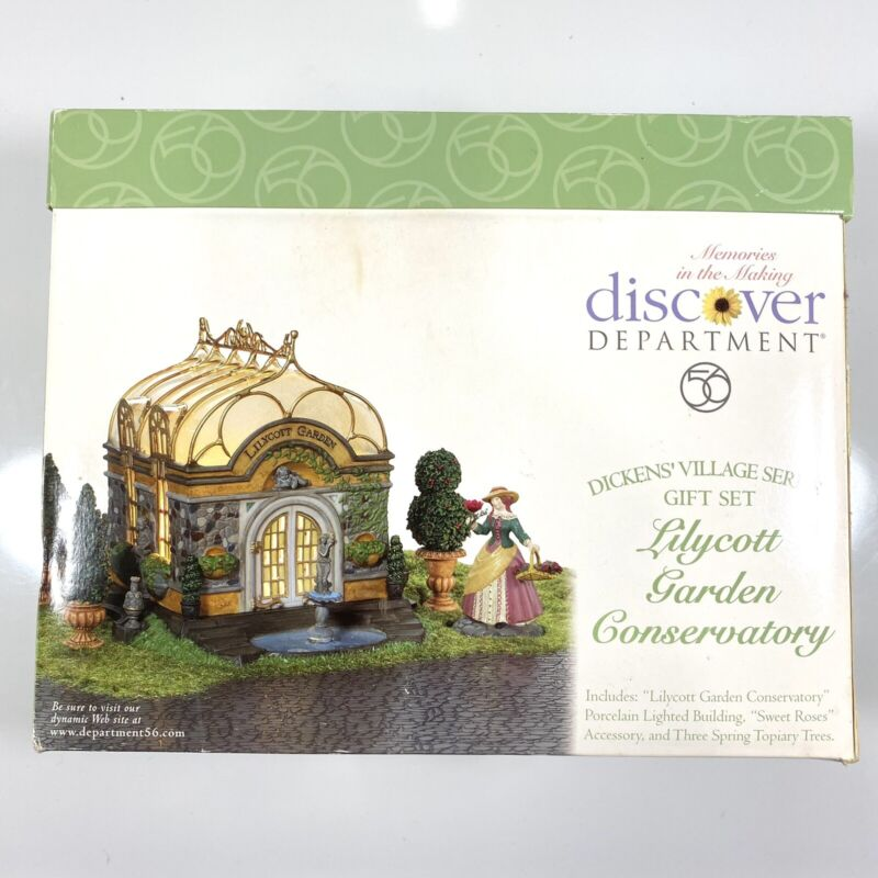 Department 56 Lilycott Garden Conservatory Great Condition