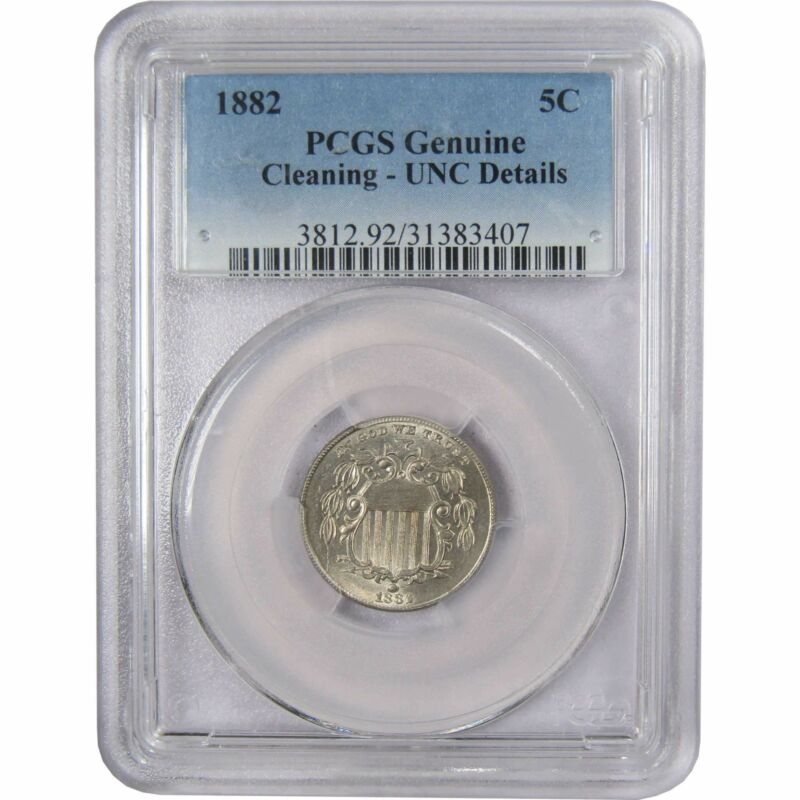 1882 5c Shield Nickel Coin Uncirculated Details PCGS