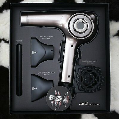 JMW Air Collection MS8001A Hair Dryer Airjet Turbo Motor ONLY 220V Korea