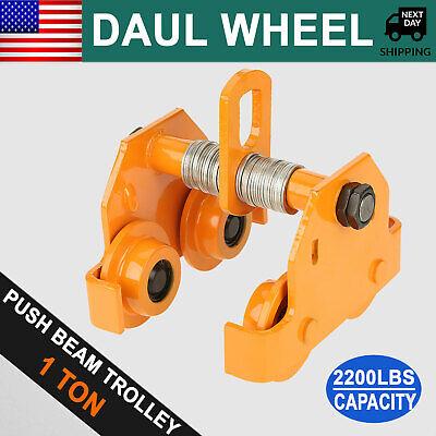 1 Ton Push Beam Trolley Dual Wheels Heavy Loads To 2200lbs Fits Straight I Beam