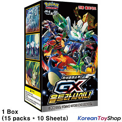 Pokemon Cards GX Ultra Shiny Box SM8b High Class 15 Packs * 10 Sheets Korean