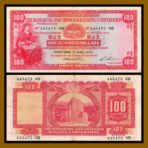 Hong Kong 100 Dollars, 1970 P-183c HSCB Very Fine (VF)