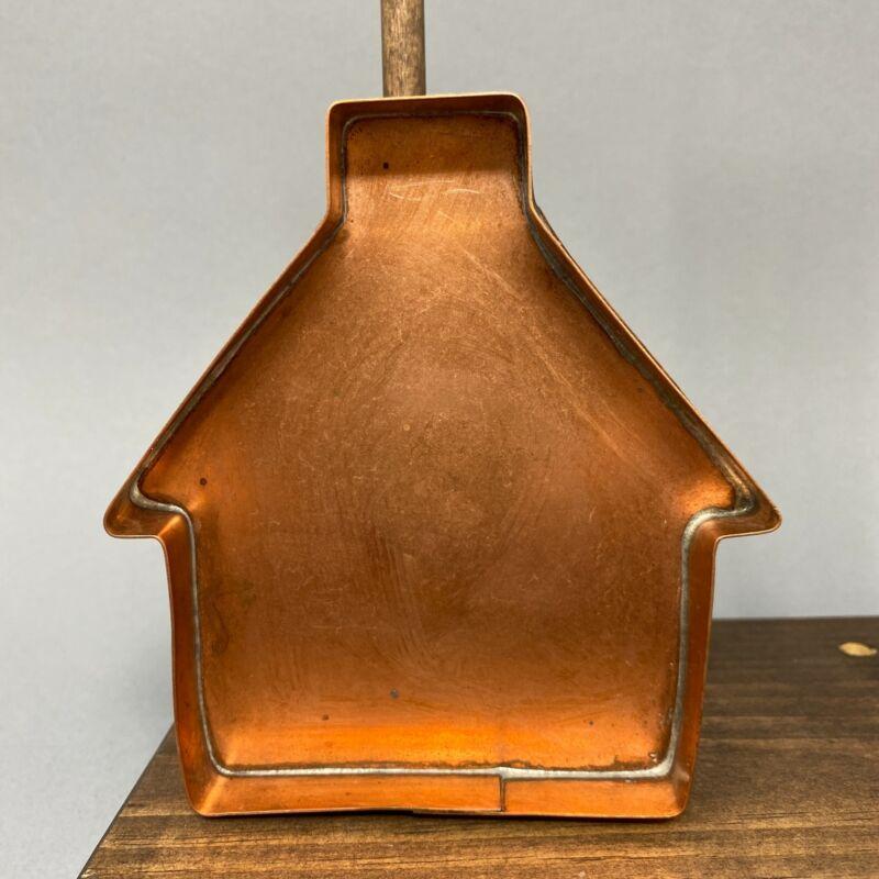 RARE Copper Cookie Cutter ~ Michael Bonne ~ Small House