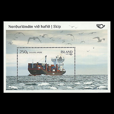 ICELAND 2014 - NORDIC ISSUE