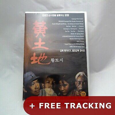 Yellow Earth DVD