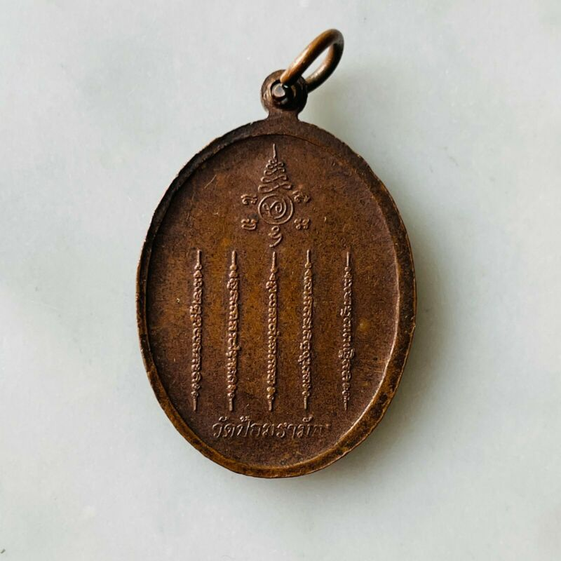 Thai Amulet Elder Chuchok Pendant Rare Antique Lucky Wealth Success wish A110