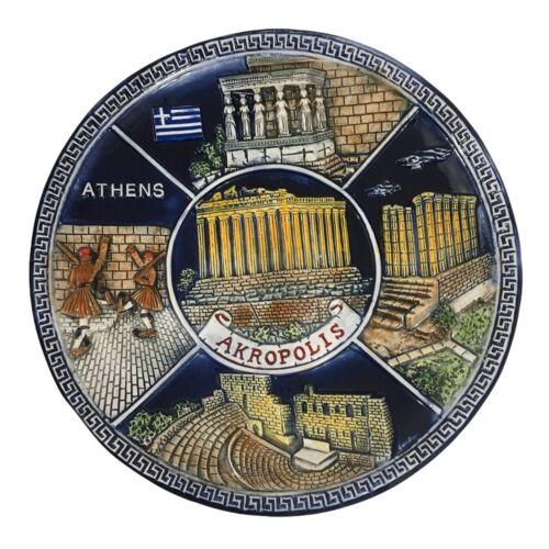 "Athens Greece Decorative Souvenir Wall Plate Akropolis (Acropolis) Embossed 7.5"""