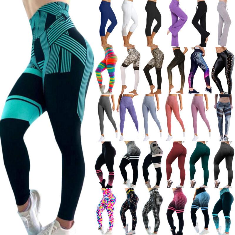 Women High Waist Yoga Pants Leggings Sports Gym Stretchy Tra
