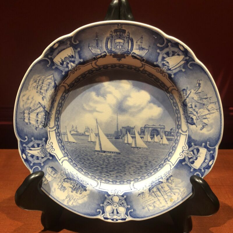 """U.S. Naval Academy Wedgwood Commemorative Plate 