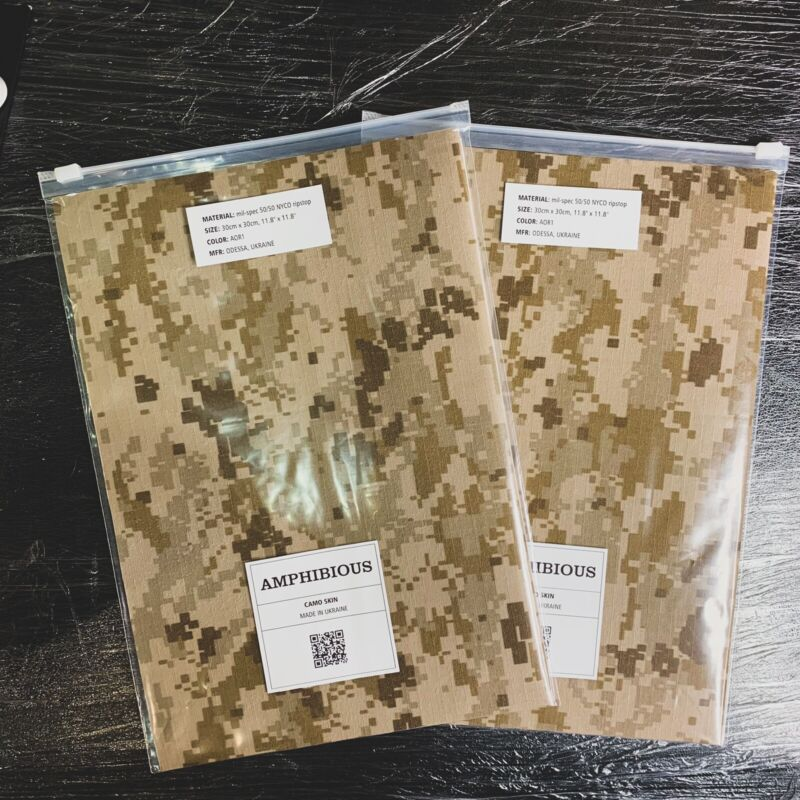 AOR1 50/50 NYCO Milspec Self Adhesive Camouflage fabric CAMOSKIN