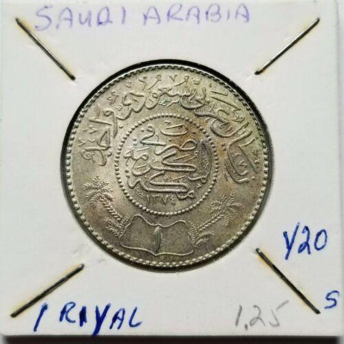 1955 (1374) Saudi Arabia one riyal