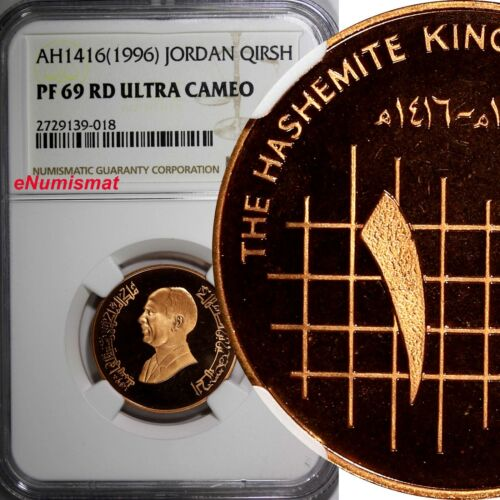 JORDAN PROOF AH1416 (1996) 1 Qirsh NGC PF69 RD ULTRA CAMEO TOP GRADED KM# 56