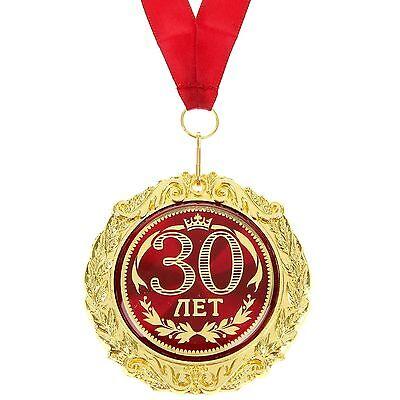 Medaille in Geschenk Karte 30 Jahre 30 лет russisch Jubiläum Geburtstag