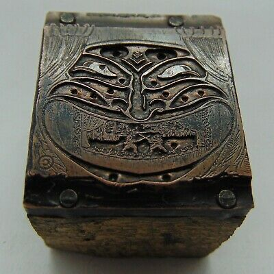 Vintage Printing Letterpress Printers Block Face With Sword Fighters In Mouth