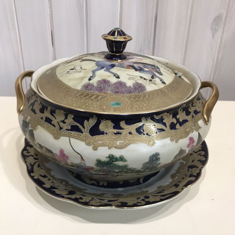 Vtg Large Porcelain SOUP TUREEN WITH  & Lid & UNDERPLATE Oriental