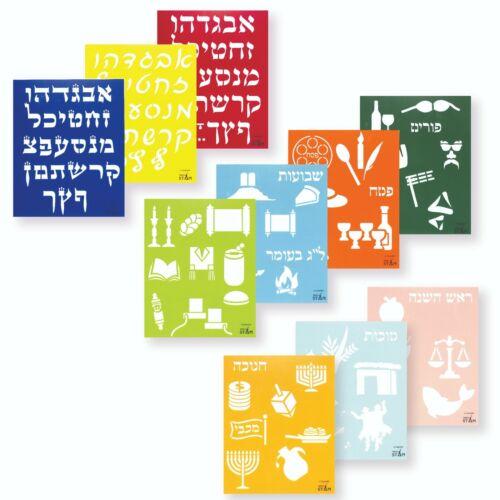 Hebrew Plastic Stencil Set for Children(25 x 20 cm) .10 Pack