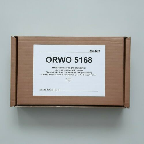 ORWO 5168 processing kit for color negative film NC-19 DS-5 ДС-5М