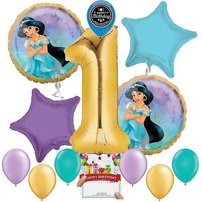 Princess Jasmine Birthday Party Supplies (Disney Princess Jasmine Party Supplies Balloon Decoration Bundle 1st Birthday)