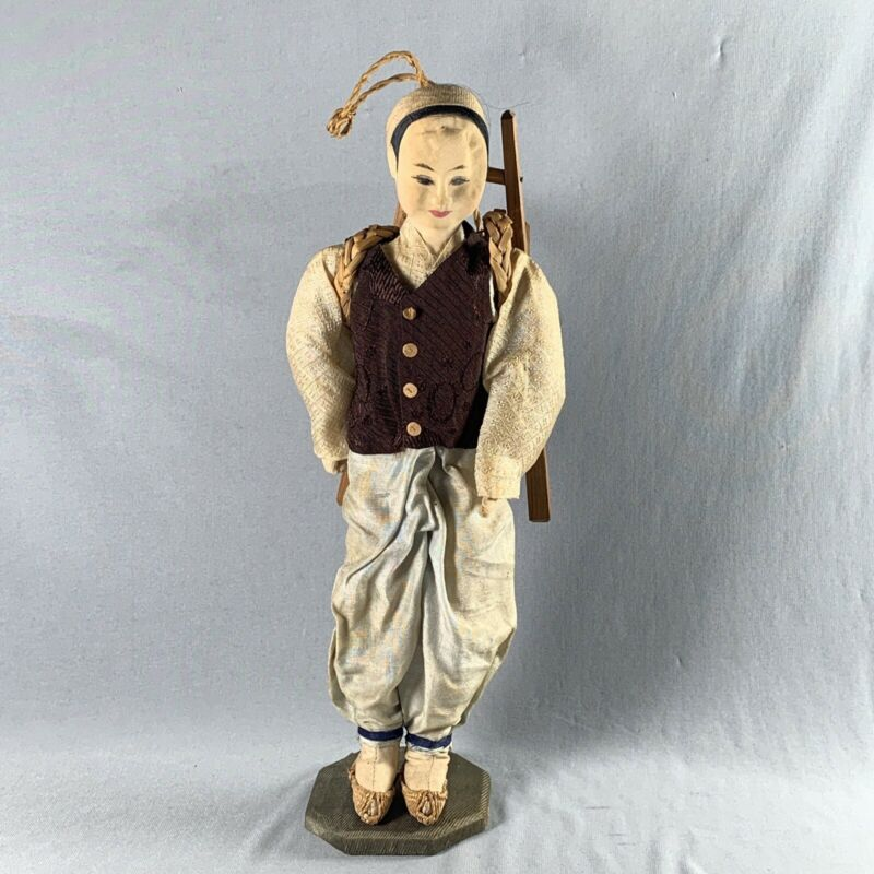 Vtg Chinese Asian Doll Figure