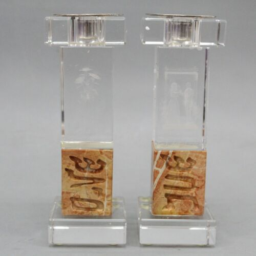 C.J. Art Israel Jewish Wedding Etched Crystal Candle Holders w Sterling Drip Cup