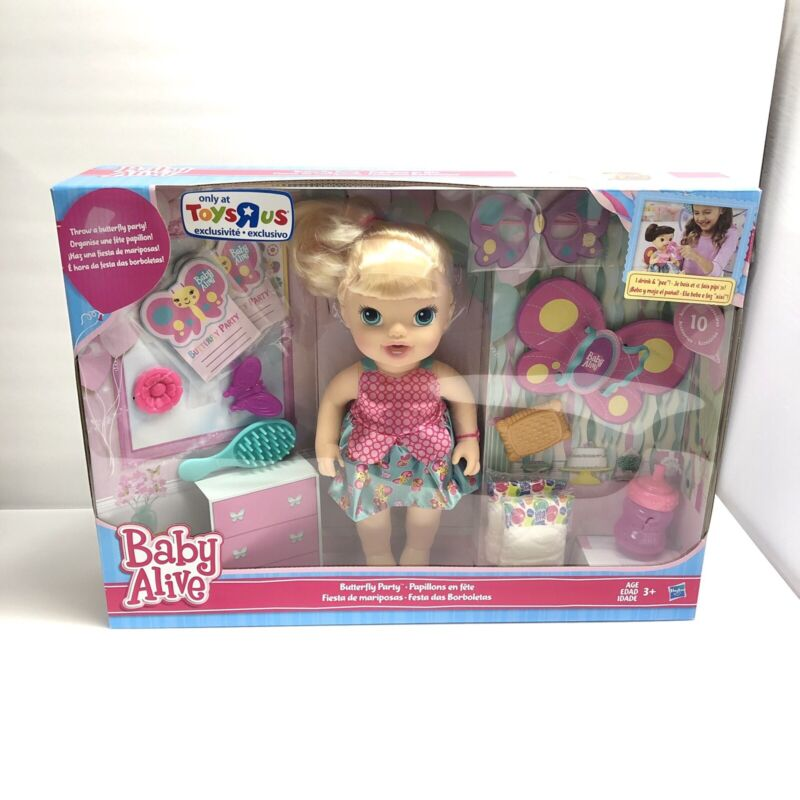 2015 Baby Alive Butterfly Party Blonde TOYS R US Exclusive. New In Box