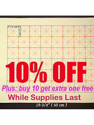 Calligraphy Supplies (Your Chinese Composition Tools & Supplies/Calligraphy Paper-w 5cm R-C-Grid)