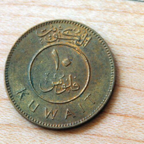 1975 Kuwait 10 Fils