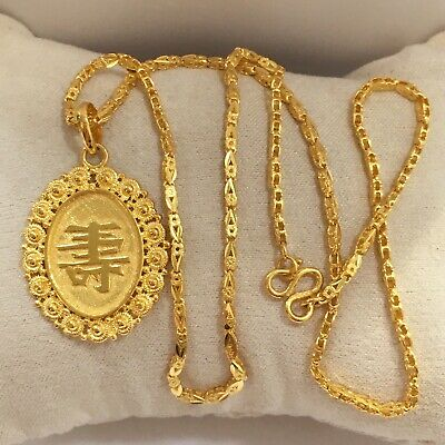 24k Solid Gold 18 Inches Necklace/ Chain With Oval Shape Pendant. 18.40 Grams