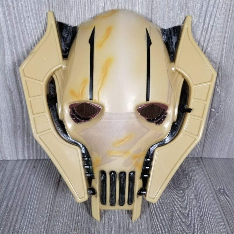 General Grevious Mask Star Wars Halloween Costume Plastic Hook and Loop Strap