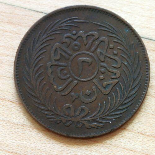 1289 Tunisia 2 Kharub