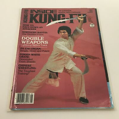 Inside Kung-Fu Magazine May 1983 Double Weapons Strikes Twice, Newsstand