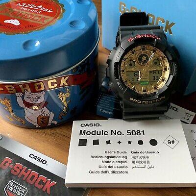G Shock Ga-100tmn-1adr Limited Edition