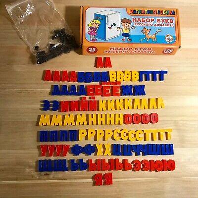 Russian magnetic letters plastic alphabet 106 pieces  - Plastic Magnetic Letters